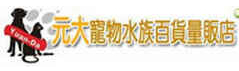Logo_元大寵物