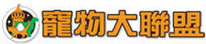 Logo_寵物大聯盟