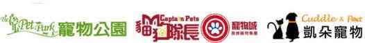 Logo_萬達