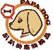 Logo_趴趴狗寵物精品
