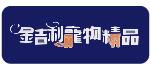 Logo_金吉利